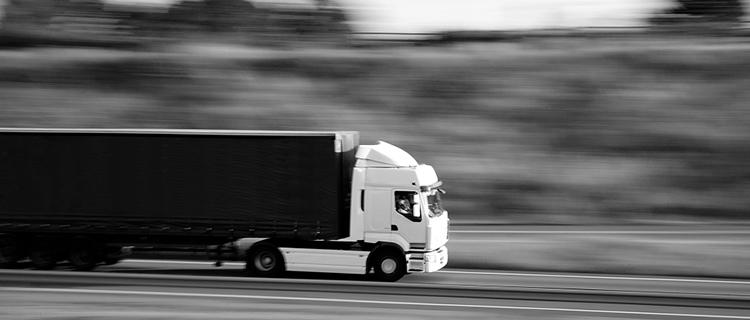 运输管理系统TMS