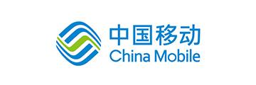 中国移动通信集团公司