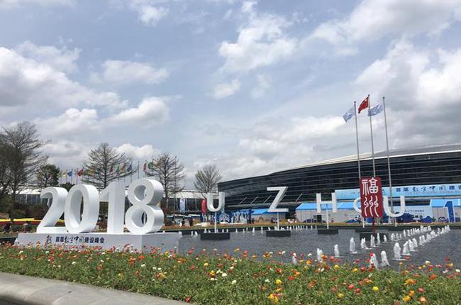 """仓+大数据+人工智能"""",科捷bwin安卓版亮相数字中国建设峰会"""