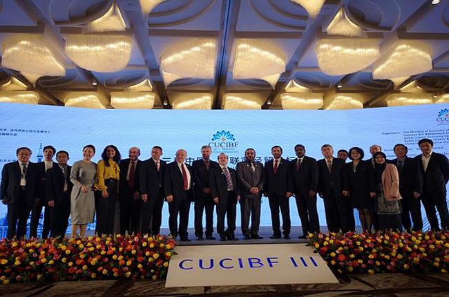 科捷日本怡红院受邀参加第三届中国阿联酋经贸论坛,签署意向合作协议