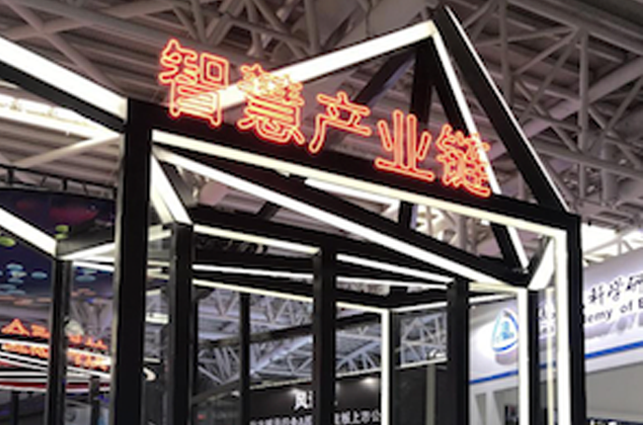 科捷携X-DATA重磅登陆第二届数字中国建设峰会