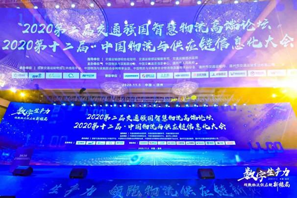 """神州控股科捷大数据应用平台""""KingKooData""""斩获行业权威大奖"""